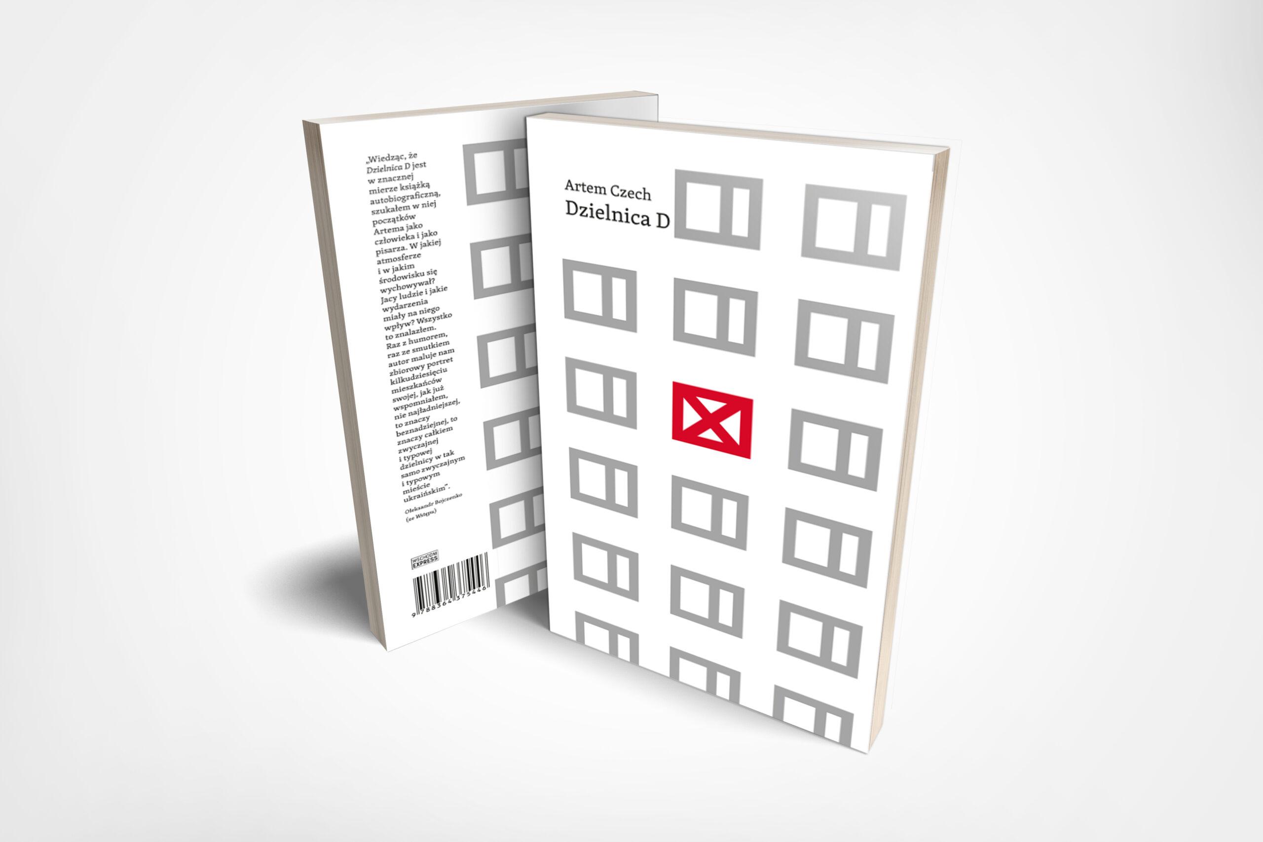 Biała okładka książki Dzielnica D, swoim układem przypomina ścianę bloku mieszkalnego z szeregiem okien w sześciu rzędach. Jedno z okien jest w kolorze czerwonym ze znakiem iks w środku