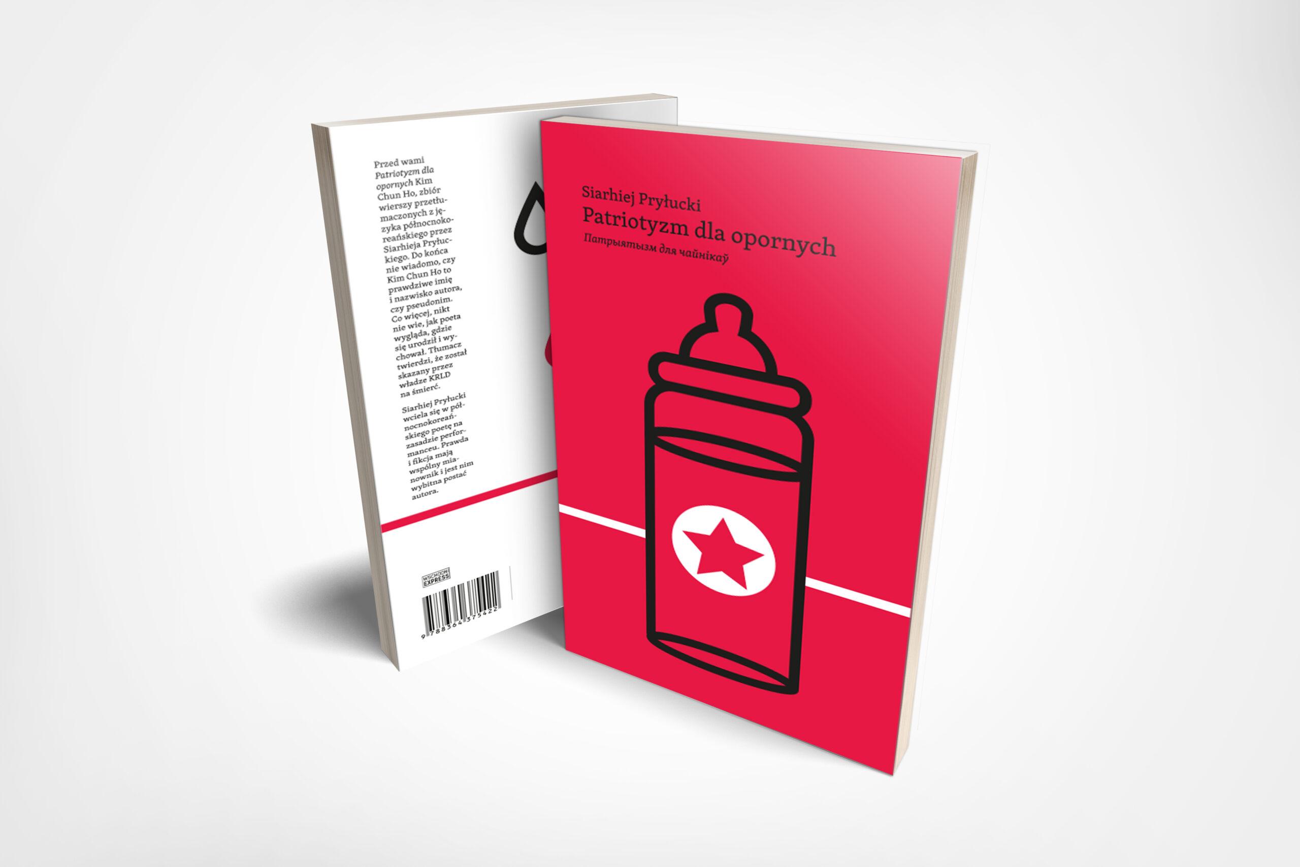 Czerwona okładka książki Patriotyzm dla Opornych przedstawiająca ilustrację wypełnionej płynem butelki dla dziecka. Na środku butelki białe kółko z czerwoną gwiazdą