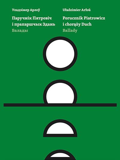Okładka książki Uładzimiera Arlou Porucznik Piatrowicz i chorąży Duch. Okładka zielona. Na okładce kontur fazy zachodzącego księżyca